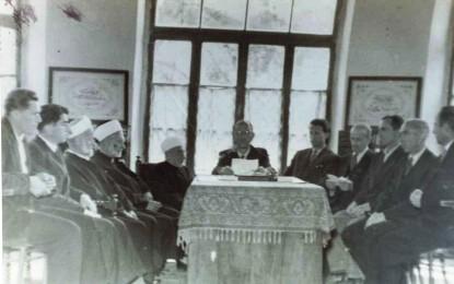 Vendi dhe rëndësia e fondit arkivor të Komunitetit Mysliman Shqiptar dhe në veçanti të Arkivit Qendror të Shtetit për Kongresin e mëvetësisë