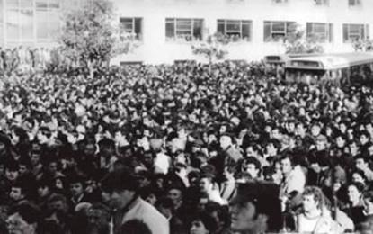 23 vjet nga rihapja e xhamisë së Ethem Beut