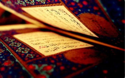 Disa tema dhe dilema rreth përkthimit të Kur'anit në gjuhën shqipe
