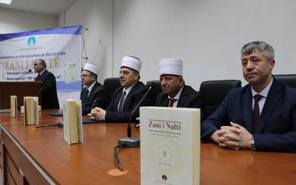 """Promovimi i botimit të Vëllimit të parë të Kolanës """"Zani i Naltë"""", Prishtinë"""