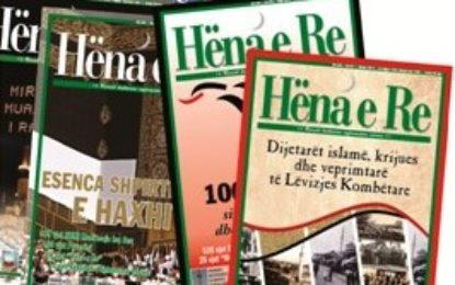 Terminologjia islame te populli shqiptar