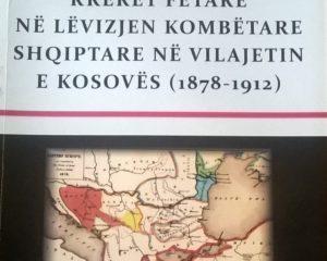 """Recensë mbi librin:""""Krerët fetarë në Lëvizjen Kombëtare Shqiptare në vilajetin e Kosovës (1878-1912)""""  të historianit, Dr. Nuredin Ahmeti"""