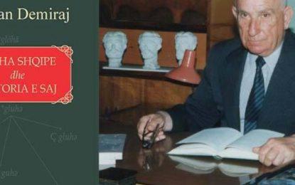 Prof. dr. Shaban Demiraj edhe poet…!