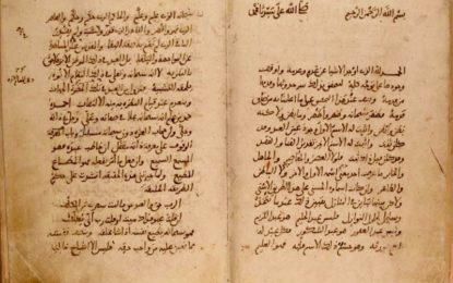 Ibn Arabiu rreth mekamit të mirënjohjes