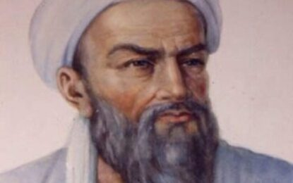 Kontributi i el-Birunit (973 – 1048) në shkencën e gjeografisë