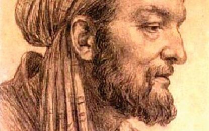Qasja filozofike e Avicenës ndaj Kur'anitnën dritën e komentit të tij mbi Suren Ihlas